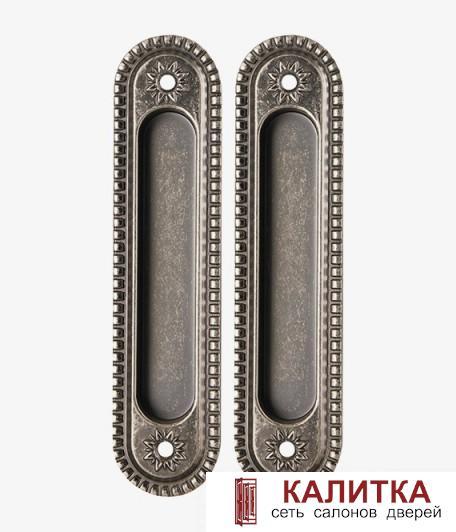 Ручка для раздвижных дверей (2 шт) SH010/CL AS-9 античное серебро ARMADILLO