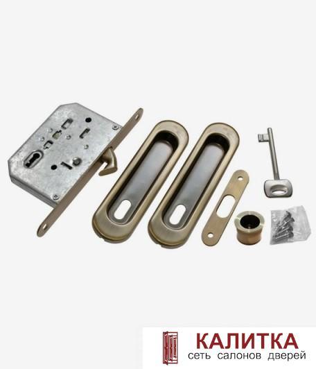 Ручки для раздвижных дверей 222 с замком под ключ AB бронза (2 шт)