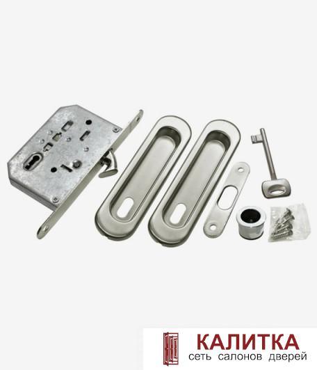 Ручки для раздвижных дверей 222 с замком под ключ SN никель (2 шт)